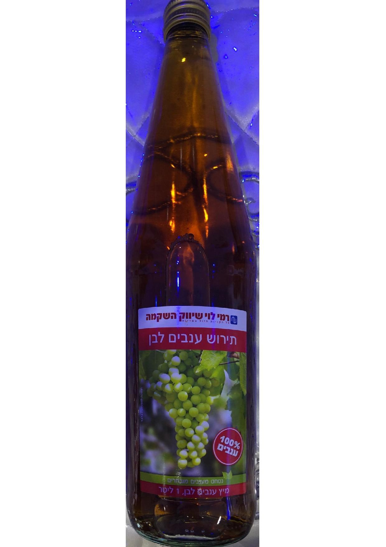 מיץ ענבים תירוש לדוגמא